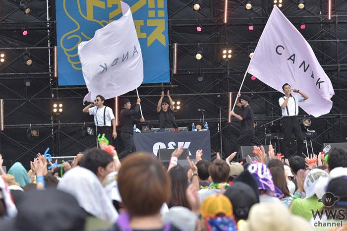 C&K、沖縄で今夏最後のFESをトップバッターで飾る!驚愕の歌声で観客を魅了<ドゥシフェス2019>