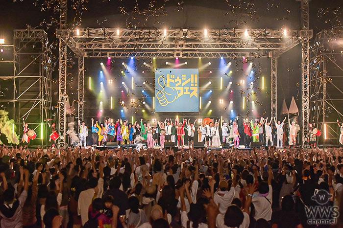 【ドゥシフェス2019】DA PUMP、MAX、島谷ひとみらステージ出演者総出のエイサー!カチャーシー踊って歌ってドゥシフェス閉幕!きいやま商店の演奏で14000人を超える観客を魅了!