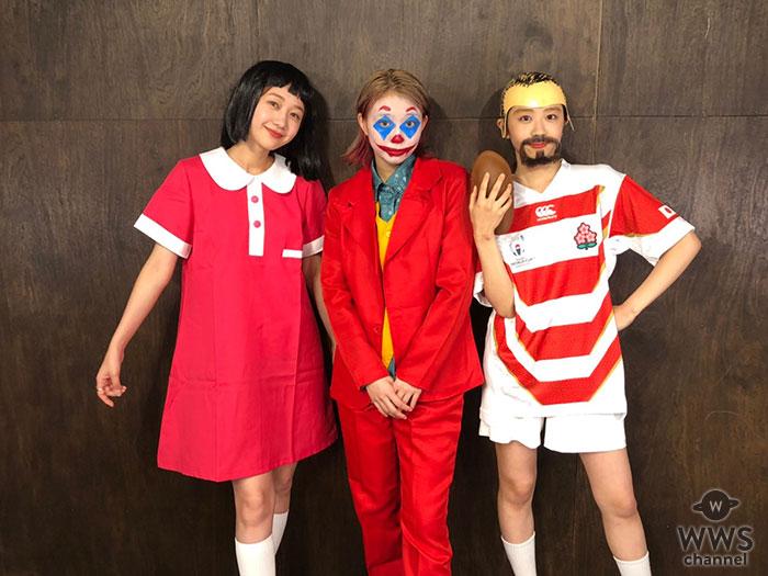 高田秋がNHK「チコちゃん」、大矢梨華子が映画「ジョーカー」、碓井玲菜がラグビー日本代表「リーチ・マイケル」にハロウィン仮装!クオリティは…??