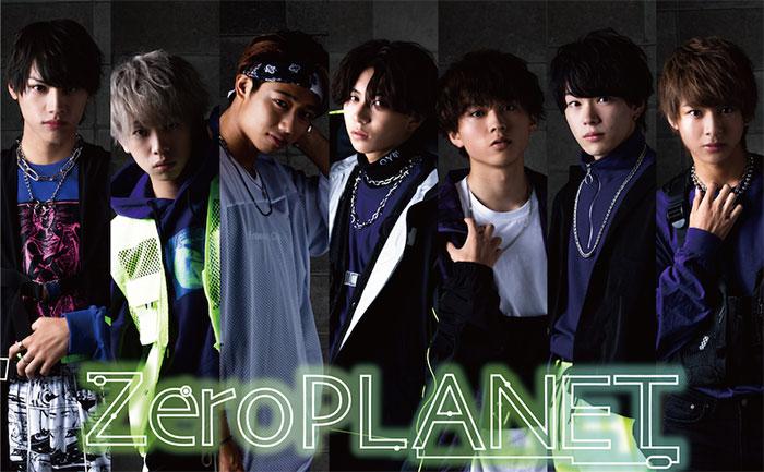 ダンス&ボーカルグループZero PLANET、2020年3月8日に渋谷 O-EASTでワンマンライブ決定!