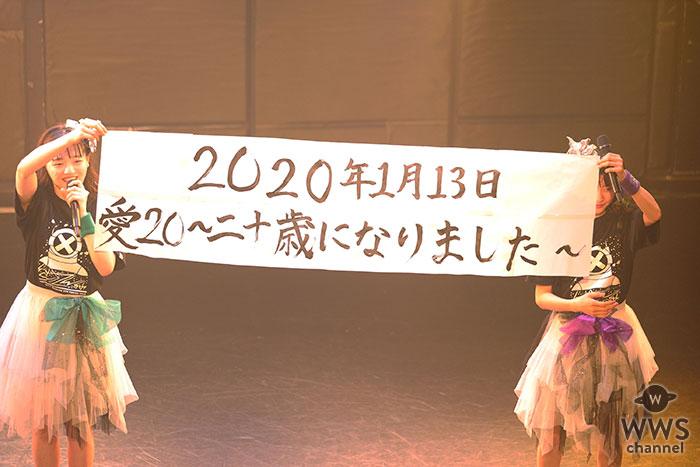 ばってん少女隊、メンバー初のバースデイライブ『希山愛ソロライブ 愛20~二十歳になりました~』開催決定!