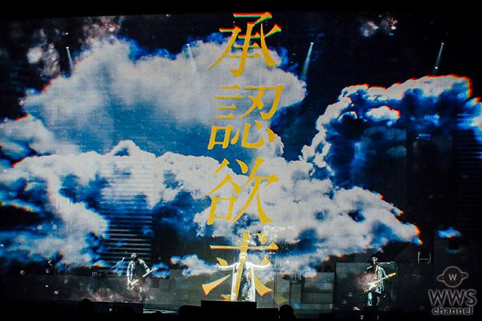 シド、11月21日に東京国際フォーラムにて「SID TOUR 2019 -承認欲求- FINAL」公演を無事に終了!