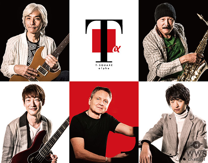 T-SQUAREが世界的キーボーディスト、フィリップ・セスとともに行なうスペシャルライブをWOWOWで独占放送!