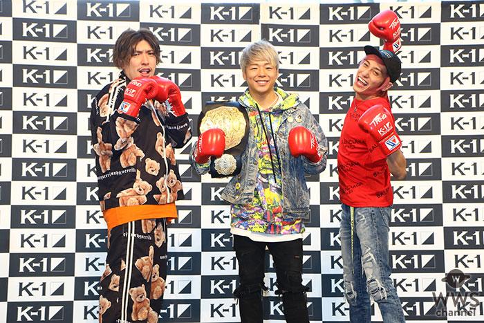 武尊がお笑い芸人EXITにマジ蹴り!?「K-1 WORLD GP 2019 JAPAN」横浜大会 PRイベント開催!