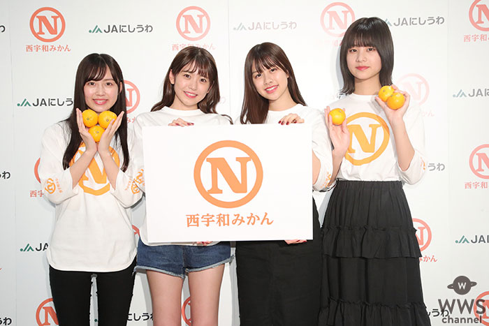 愛媛県出身の人気ガールズバンド・たけやま3.5が地元・愛媛の「西宇和みかん ひろめ隊」として登場!