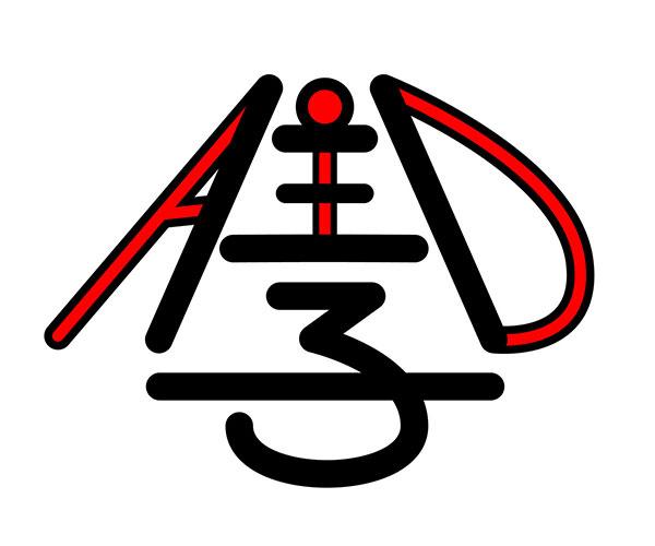 """ファンキー加藤、台風19号復興支援チャリティーイベント""""八王子エイド""""の開催を宣言!"""