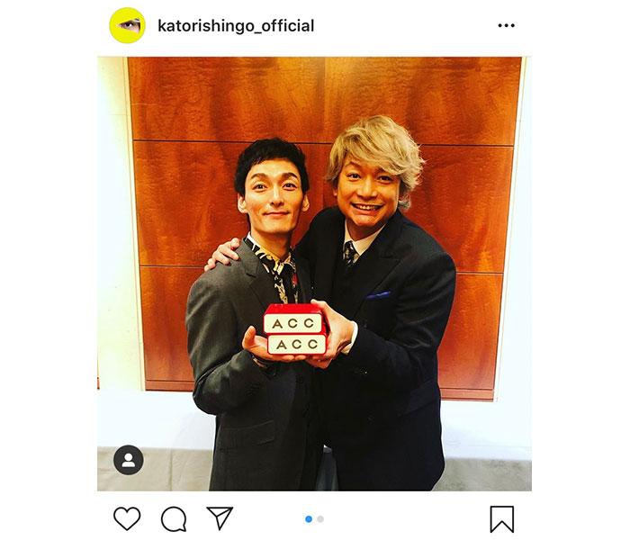 香取慎吾、草なぎ剛がアンファーCMで「ACC TOKYO CREATIVITY AWARDS」演技賞とグランプリの2冠!