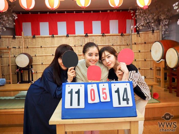 新木優子、田中みな実&山口紗弥加との温泉卓球オフショットに反響!「可愛すぎる3姉妹」「ユリカ対むぎの卓球対決楽しみ」の声