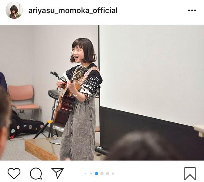 元ももクロ・有安杏果が母校の日芸でトークショーに出演「優しく声をかけてくれて嬉しかった」