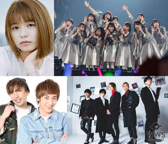 足立佳奈、カミナリが出演決定!MCはEXIT「AGESTOCK2019 in TOKYO DOME CITY HALL」第2弾出演者発表
