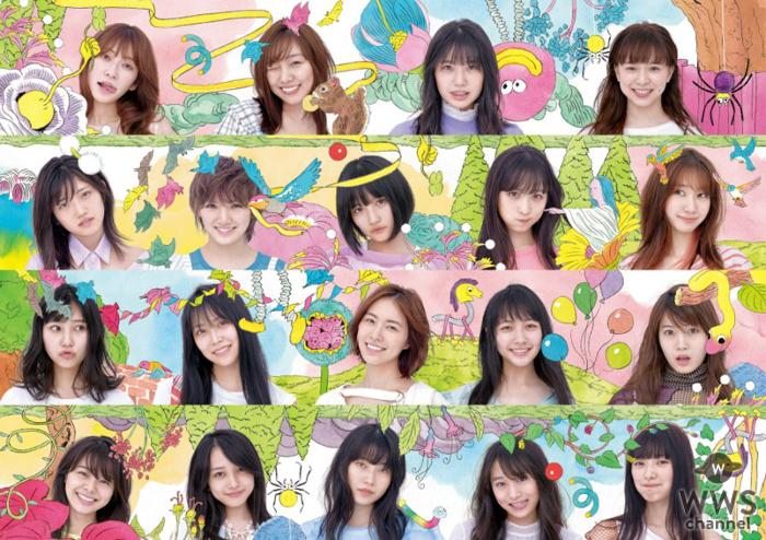 『ベストアーティスト2019』まもなく生放送!AKB48は書き下ろしの新曲でハモリ披露!ジャニーズは青春ドラマメドレーを歌い上げる!