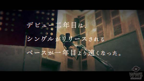 浜崎あゆみの自伝的小説『M 愛すべき人がいて』のクライマックスシーンが初映像化! 次世代音楽体験「ビジュアル・オーディオブック」公開