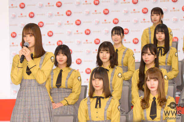 日向坂46がNHK紅白に初出場決定!「フレッシュさを出していきたい」<第70回NHK紅白歌合戦>