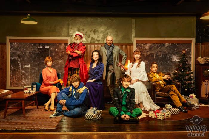 浜中文一、松本幸大(宇宙Six/ジャニーズJr.)のW主演!舞台『ELF The Musical』メインビジュアルが公開!