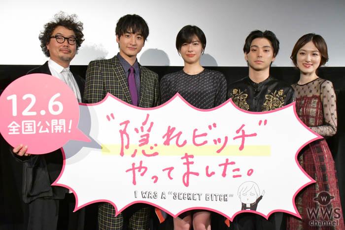 """佐久間由衣、初主演映画『""""隠れビッチ""""やってました。』が第32回東京国際映画祭で完成披露試写会を開催"""