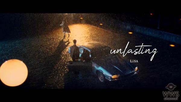 LiSAの最新シングル『unlasting』のミュージッククリップはドラマ仕立てのストーリー!