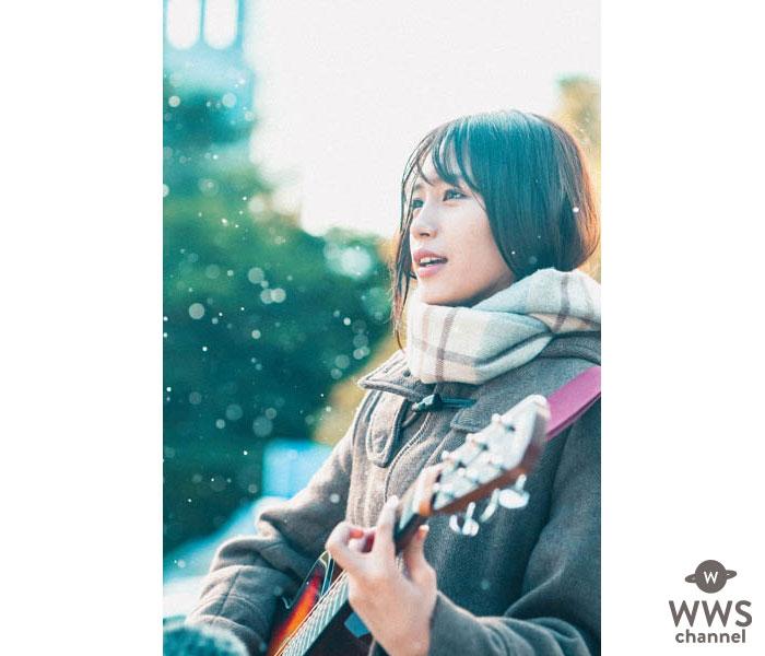 女優・南沙良がJUJUの名曲を弾き語り!イメージキャラクターを務める「キリン 午後の紅茶」新TVCM公開