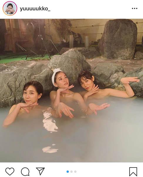 新木優子、田中みな実と山口紗弥加との温泉3ショット公開に「美人揃いで幸せだろうなぁ」