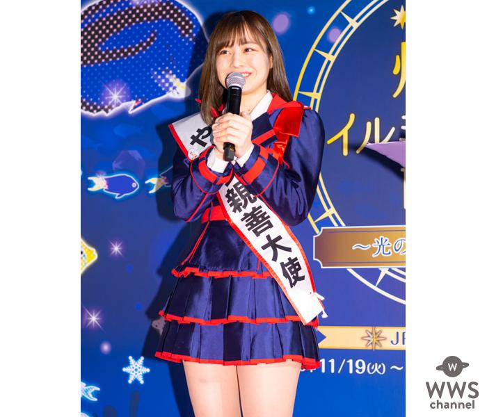 SKE48・青木詩織の冬の理想的デートプランとは?焼津市のイルミネーション点灯式に登場