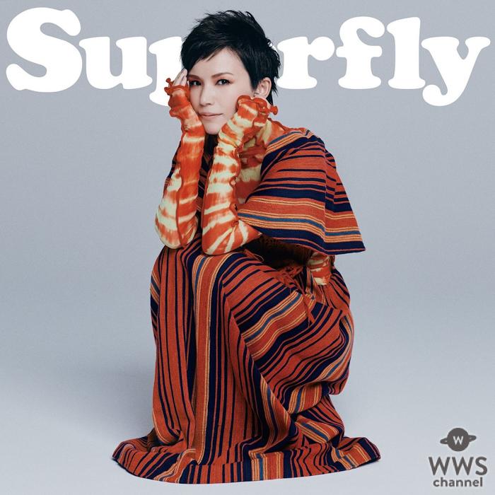 Superfly、朝ドラ主題歌「フレア」のMVを公開!