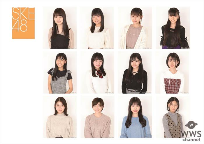 SKE48の新世代を紡ぐ10期生が決定!最年少は10歳&海外出身者も