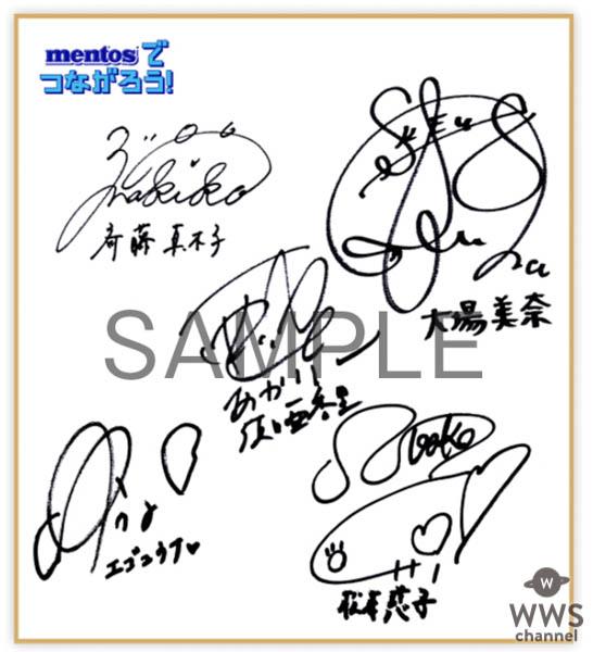 SKE48がメントスとコラボ!メンバーサイン色紙が当たるプレゼントも