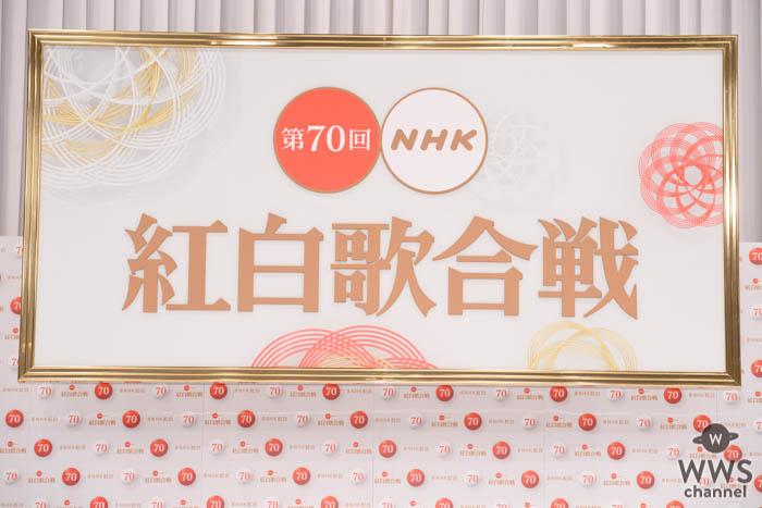King & Prince(キンプリ)がNHK紅白に2年連続出場が決定!2年目のステージに早くも期待 <第70回NHK紅白歌合戦>