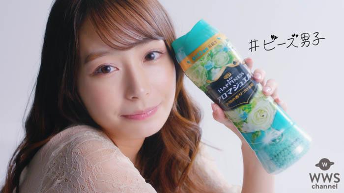 宇垣美里がオフィスレディに!ドキドキの「レノアメンズセレクション」CM公開