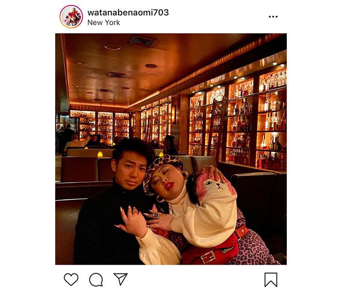 渡辺直美がピース綾部祐二とニューヨークで2ショット!「お似合いのお二人」「付き合っちゃえ!」の声も
