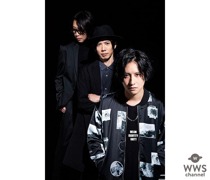 伝説のロックバンド・WANDSが再始動!11月17日にライブ生配信、2020年1月に新曲リリース決定