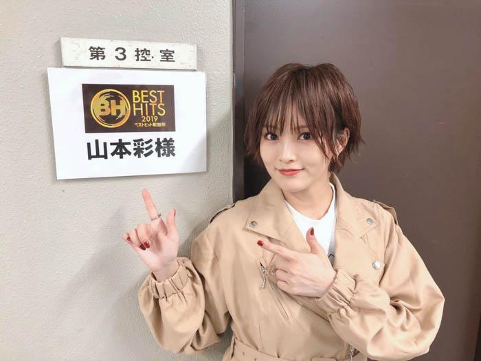 山本彩「ベストヒット歌謡祭2019」生放送を前にコメント!新曲初披露に「彩ちゃんの歌声と音楽が届きますように」