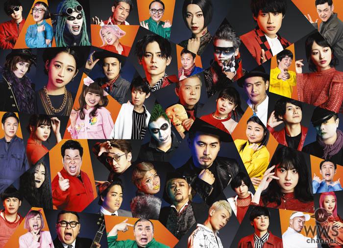 吉本坂46、3rdシングルは「不能ではいられない」に決定!ゆりやん・ガンバレルーヤが新ユニット結成!?