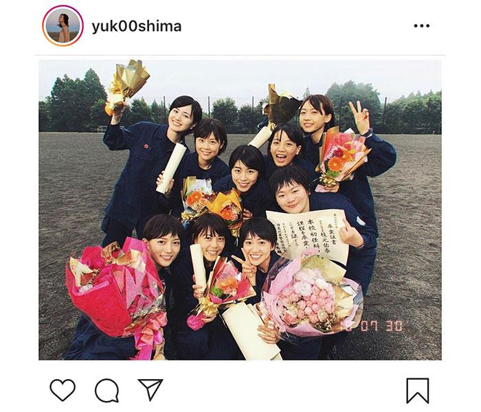 大島優子、新春SPドラマ『教場』生徒との集合写真を公開!「新年から優子ちゃんいっぱい見れて楽しみ〜」