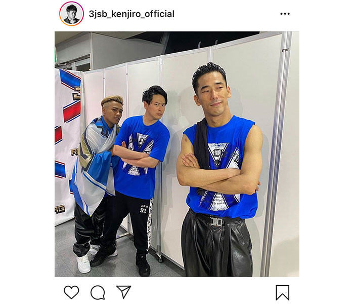 三代目JSB・山下健二郎が小林直己、ELLYとのナゴヤドーム公演終わりのオフショット掲載!「最高に幸せな時間をありがとうございました」
