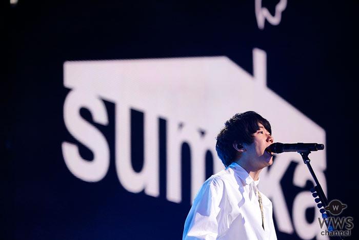 【ライブレポート】sumikaが「バズリズム LIVE 2019」でイベントとスタッフに対する熱い思いを告白!!