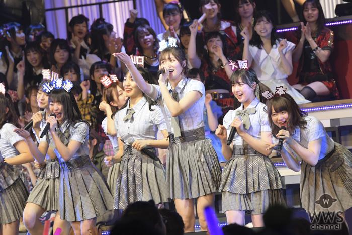 AKB48グループリクエストアワー セットリストベスト50 2020」(