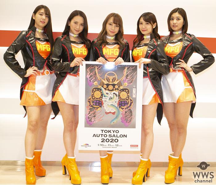 林ゆめ・山口はのんらMFGエンジェルス2020が東京オートサロンイメージガール衣装を公開!