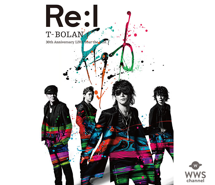 T-BOLAN、最新ライブDVD発売決定!特典CDには、書下ろし新曲も収録!!