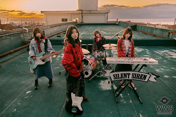 SILENT SIREN、Digital EP「HERO」がiTunesリアルタイムアルバムチャートで1位獲得!年末自主企画ライブをニコ生で生配信決定!