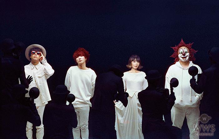 SEKAI NO OWARI、Blu-ray & DVD「The Colors」ジャケット写真公開!ダイジェスト映像もYoutubeで解禁!