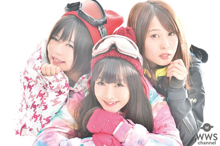 あゆみくりかまき、「ボクらの熊魂2020うららかな春のHAPPY ROCK TOUR」開催決定!