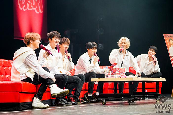 iKON、ファンミーティングが大盛況の中閉幕!早くも来週12月14日(土)からは【iKON YEAR END LIVE 2019】スタート!
