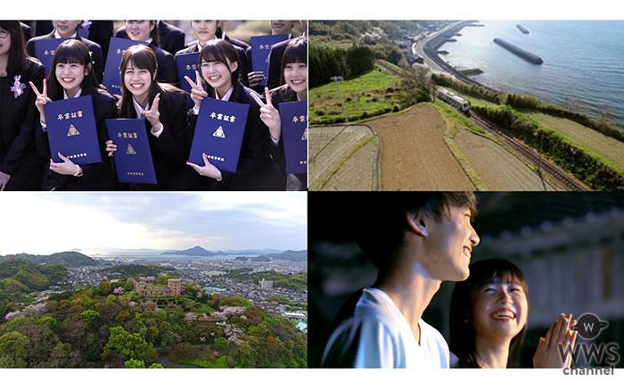 「たけやま3.5」がWEB動画「そっと開いてみた。私の卒業アルバム」篇に出演!