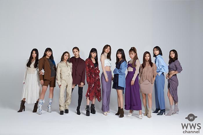 E-girls、ニューシングルのタイトルが「別世界」に決定!「シンデレラフィット」Winter versionの配信も決定!