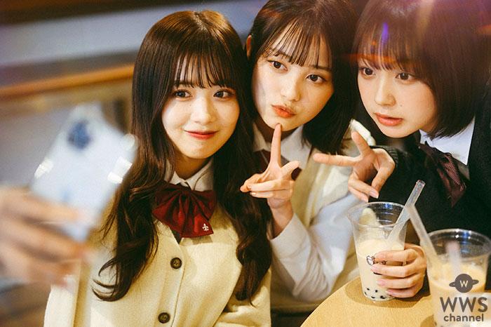 Kirari・なえなの・福山絢水が『カンコー委員会3期生オーディション』のイメージモデルに!中高生たちを応援!