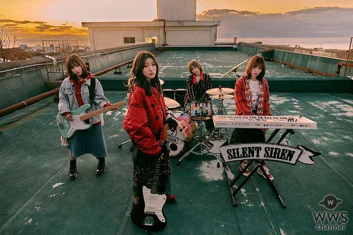 SILENT SIREN、Digital EP「HERO」配信限定リリース決定!表題曲は12月13日(金)より先行配信 & iTunesプレオーダースタート!
