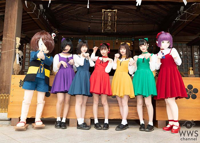まねきケチャが東京・調布市の布多天神社で特別ステージ!「ゲゲゲの鬼太郎」のオープニングテーマ曲を初披露!