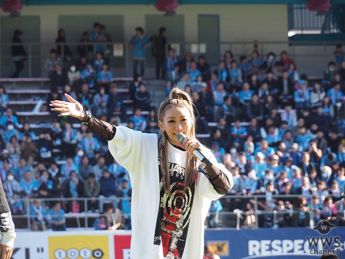 倖田來未がサガン鳥栖の試合に登場!『Bring It On~GOLDFINGER 2019メドレー』を披露し「ちょー昂りました!」