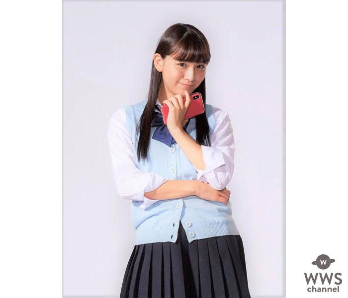 浅川梨奈が山田裕貴主演ドラマ『SEDAI WARS(セダイウォーズ)』でヒロイン役に抜擢
