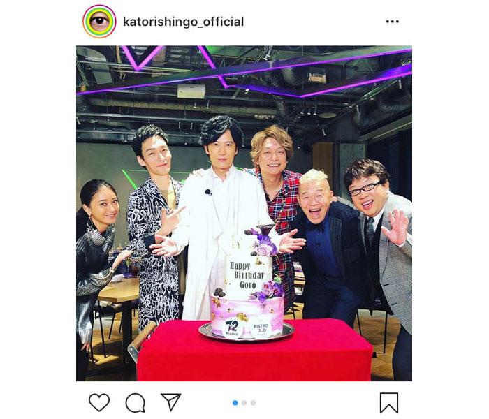 稲垣吾郎が誕生日!香取慎吾が草なぎ剛ら「ななにー」メンバーとバースデー集合写真を公開